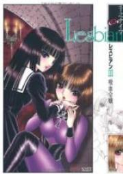 レズビアン 第02巻 [Lesbian vol 02]