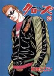 クローズ 第01-26巻 [Crows vol 01-26]