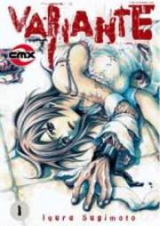 ヴァリアンテ 第01-04巻 [Variante vol 01-04]