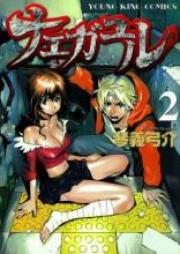 ナエガユル 第01-02巻 [Naegayuru vol 01-02]