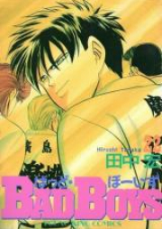ばっど・ぼーいず 第01-22巻 [Bad Boys vol 01-22]