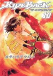 ライドバック 第01-10巻 [Rideback vol 01-10]