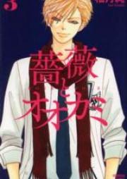 薔薇とオオカミ 第01-02巻 [Bara to Ookami vol 01-02]