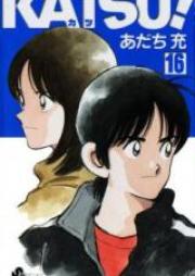 カツ! 第01-16巻 [Katsu! vol 01-16]