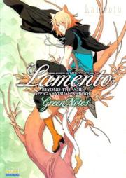 [Artbook] 公式ビジュアルファンブック Green Notes [Lamento – Beyond The Void: Green Notes]