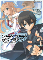 ソードアート・オンライン アインクラッド 第01-02巻 [Sword Art Online – Aincrad vol 01-02]