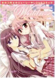 百合姫 Wildrose 第01-06巻 [Yuri Hime Wildrose vol 01-06]