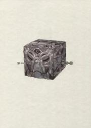 [Artbook] ロード・エルメロイII世の事件簿 [Lord El-Melloi II-sei no Jikenbo]