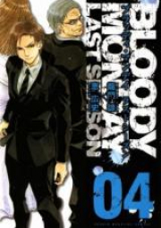 BLOODY MONDAY ラストシーズン 第01-04巻 [Bloody Monday – Last Season vol 01-04]