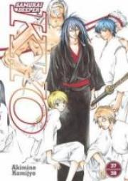 サムライディーパーキョウ 第01-38巻 [Samurai Deeper Kyo vol 01-38]