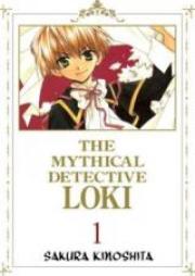 魔探偵ロキ 第01-07巻[[Matantei Loki vol 01-07]
