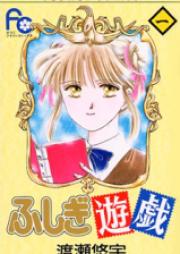 ふしぎ遊戯 第01-18巻 [Fushigi Yuugi vol 01-18]