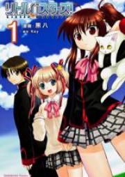 リトルバスターズ! 第01-02巻 [Little Busters! vol 01-02]