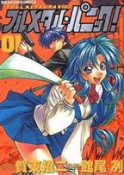 フルメタルパニック! 第01-09巻 [Full Metal Panic! vol 01-09]