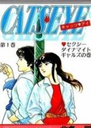 キャッツアイ 第01-18巻 [Cat's Eye vol 01-18]