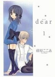 ティア 第01-12巻 [Dear vol 01-12]