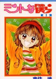 ミントな僕ら 第01-06巻 [Mint na Bokura vol 01-06]