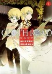 クロスロオド 第01-11巻 [Cloth Road vol 01-11]