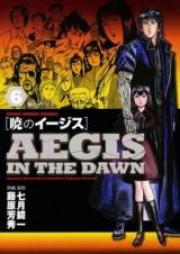 暁のイージス 第01-06巻 [Akatsuki no Aegis vol 01-06]