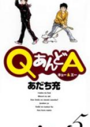 QあんどA 第01-06巻 [Q and A vol 01-06]