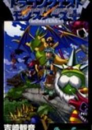 ドラゴンクエストモンスターズ+ 第01-05巻 [Dragon Quest: Monsters+ vol 01-05]