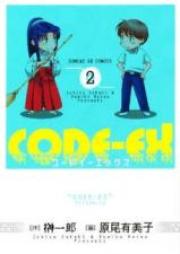 コードイーエックス 第01-02巻 [Code-Ex vol 01 -02]