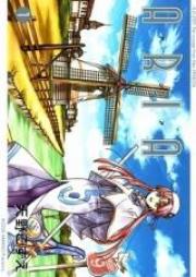 アリア 第01-12巻 [Aria vol 01-12]