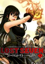 ロストセブン 第01-03巻 [Lost Seven vol 01-03]