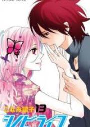 シノビライフ 第01-08巻 [Shinobi Life vol 01-08]