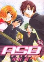 ASB-封魔九星伝 第01-05巻 [ASB: Fuu Ma Kyuusei-den vol 01-05]