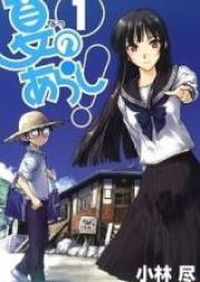 夏のあらし! 第01-08巻 [Natsu no Arashi! vol 01-08]