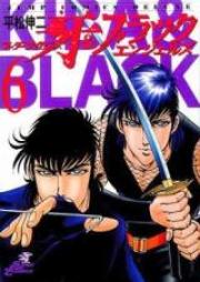 マーダーライセンス牙&ブラックエンジェルズ 第01-13巻 [Murder License Kiba & Black Angels vol 01-13]