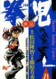 拳児 第01-21巻 [Kenji vol 01-21]