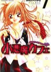 小悪魔カフェ 第01-04巻 [Koakuma Cafe vol 01-04]