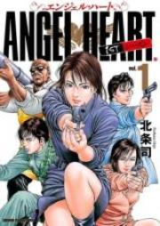 エンジェルハート 第01-33巻 [Angel Heart vol 01-33]