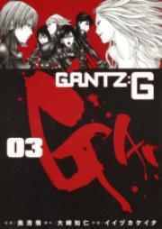 GANTZ/OSAKA 第01-03巻