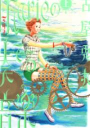 Marieの奏でる音楽 第01-02巻 [Marie no Kanaderu Ongaku vol 01-02]