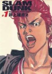 スラム ダンク 第01-31巻 [Slam Dunk vol 01-31]