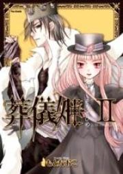 葬儀姫 第01-02巻 [Sougi Hime vol 01-02]