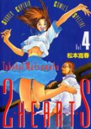 2 Hearts vol 01-04