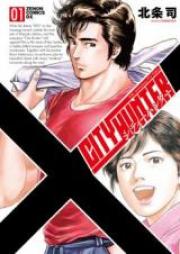シティーハンター 第01-35巻 [City Hunter Vol 01-35]