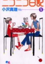ニコニコ日記 第01-06巻 [Nico-Nico Nikki vol 01-06]