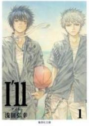 アイル 第01-14巻 [I'll vol 01-14]
