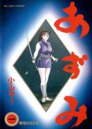 あずみ 第01-48巻 [Azumi vol 01-48]