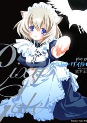 ピクシーゲイル 第01-02巻 [Pixy Gale vol 01-02]