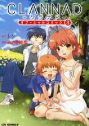 クラナド 第01-04巻 [Clannad vol 01-04]