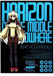 [Artbook] 境界線上のホライゾン ENCYCLOPEDIA [Kyoukaisenjou no Horizon Encyclopedia]
