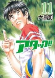 アタック!! 新装版 第01-10巻 [Attack!! Shinsouban vol 01-10]