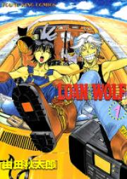 ローン ウルフ 第01-03巻 [Loan Wolf vol 01-03]