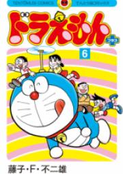 ドラえもんプラス 第01-05巻 [Doraemon Plus Vol 01-05]